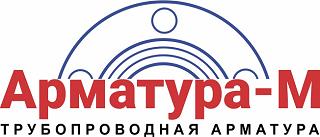 ООО Арматура М - трубопроводная арматура ЛЗТА Маршал