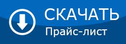 Скачать технический каталог трубопроводной армтуры ЛЗТА Маршал